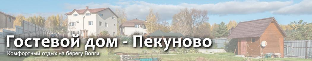 Рублёвка 2015